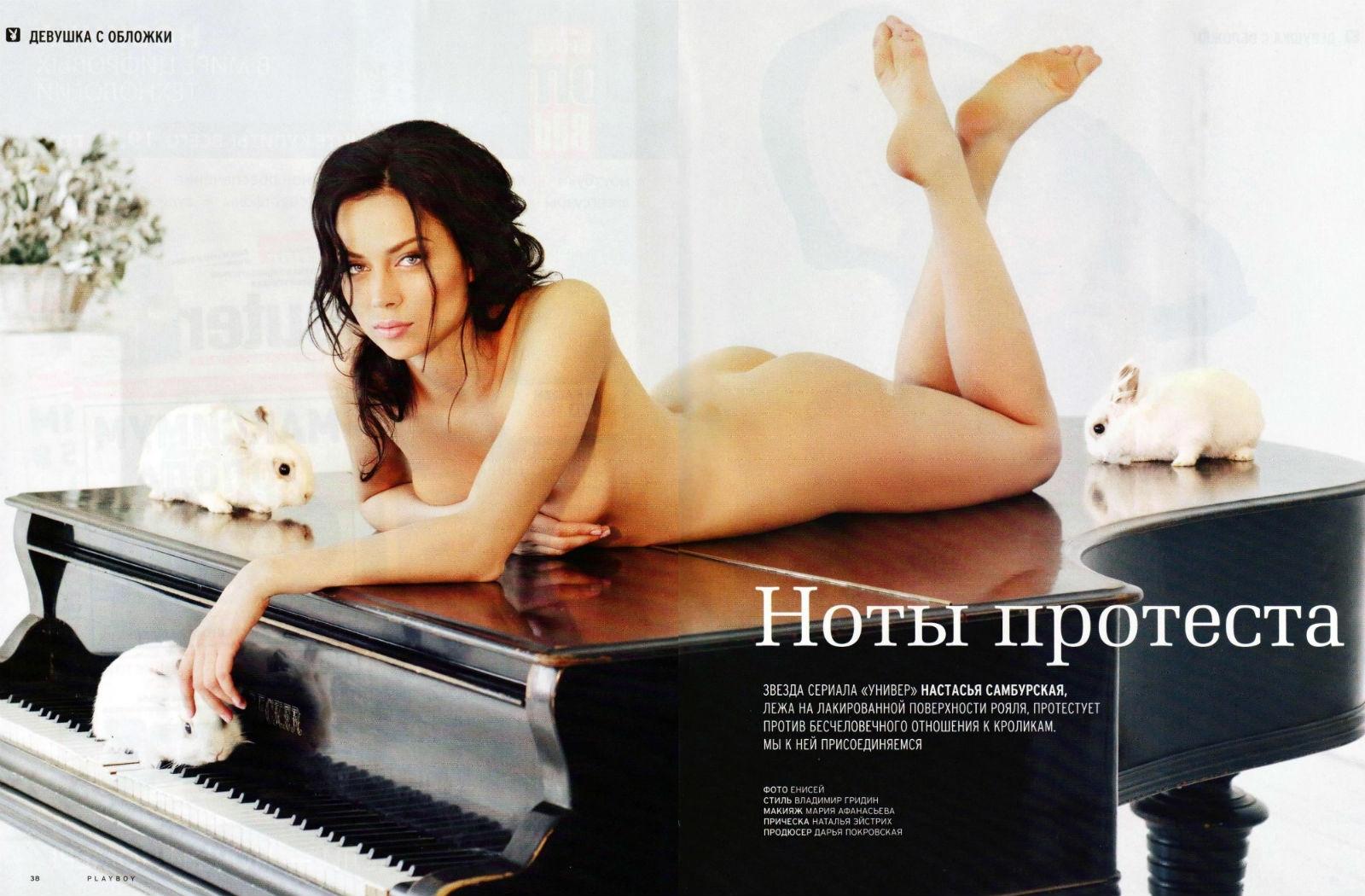 nastasya-samburskaya-ero-foto