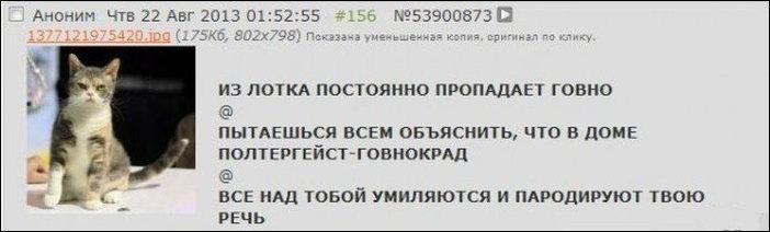 http://zagony.ru/uploads/posts/2013-10/1381823849_govno.jpg