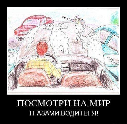 http://zagony.ru/uploads/posts/2014-06/1403772936_auto-1.jpg