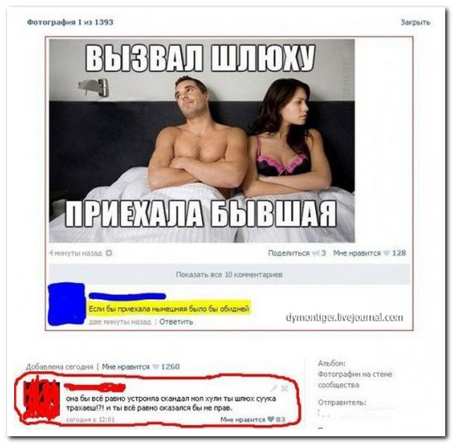 Гастарбайтер Звонок Проститутке Прикол