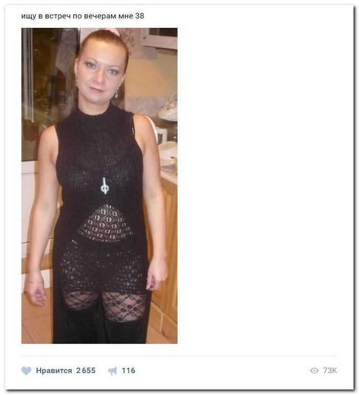 порно с юноной гологан