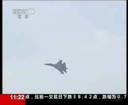 Крушение истребителя на шоу в Китае (2.006 MB)