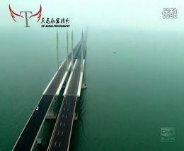 Cамый длинный мост через море (5.382 MB)