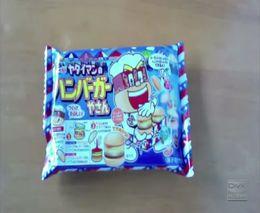 Японский самодельный гамбургер (4.481 MB)