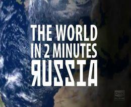 О русском человеке... (10.337 MB)