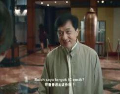 Классная реклама с Джеки Чаном (4.277 MB)
