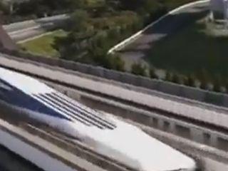 Поезд-пуля
