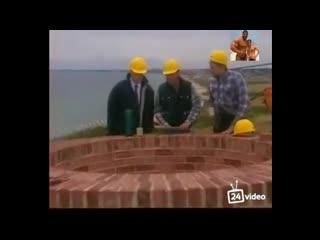 Прикол со строителями (1.252 MB)