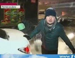 Мужик про пробки в Ростове (1.113 MB)