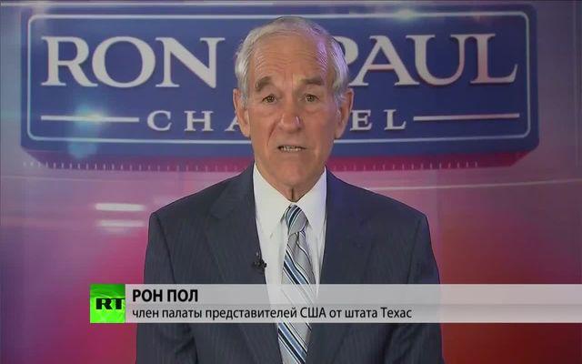 Бывший кандидат в Президенты США о политике своей страны (3.050 MB)