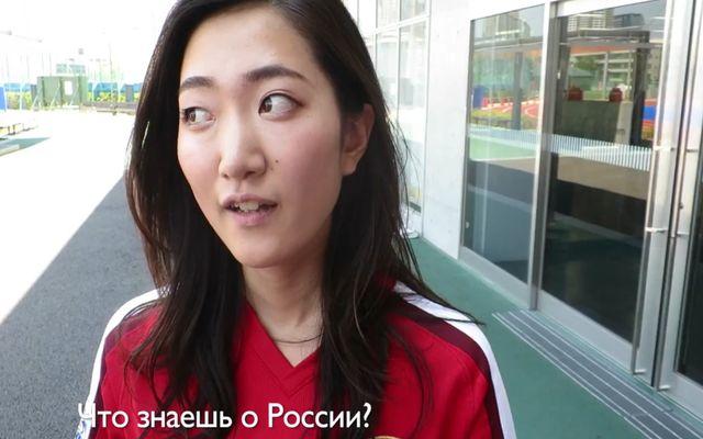 Что знают японцы о России (7.534 MB)