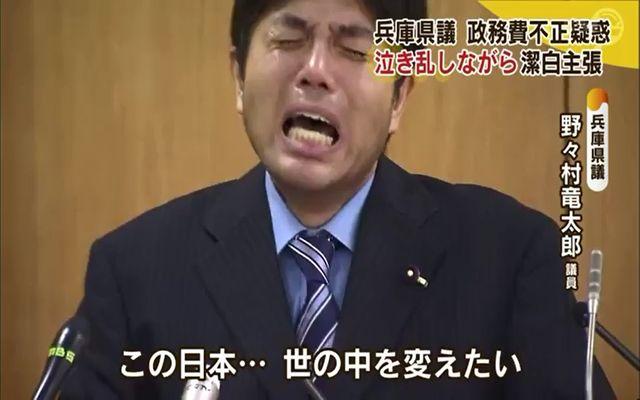 Истерика японского политика (7.203 MB)