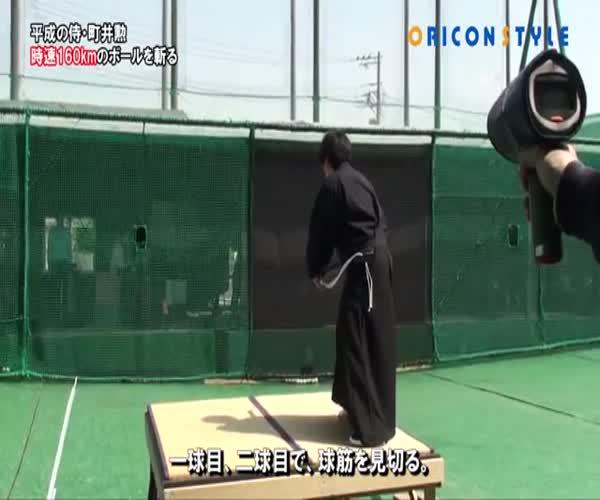 Самурай разрезает мячик на огромной скорости (14.967 MB)