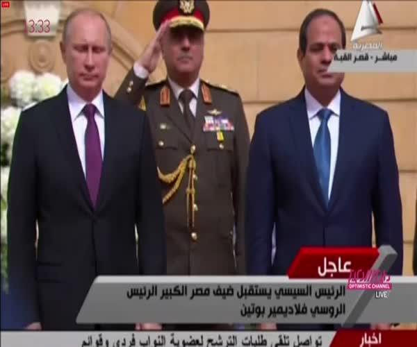 Исполнение гимна России по-египетски (3.882 MB)