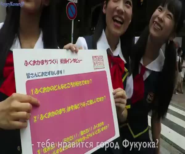 Разговор японских девушек с русским парнем (10.664 MB)