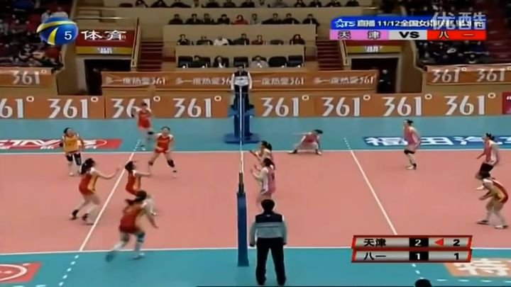 Ожесточенная игра китайских волейболисток (7.989 MB)