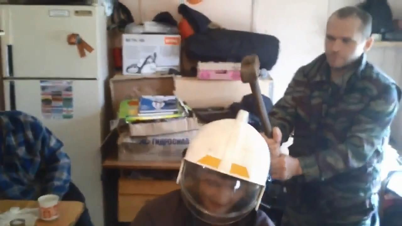 Пьяные сотрудники МЧС проверяют каску на прочность (12.796 MB)
