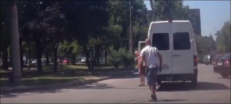 Запорожского