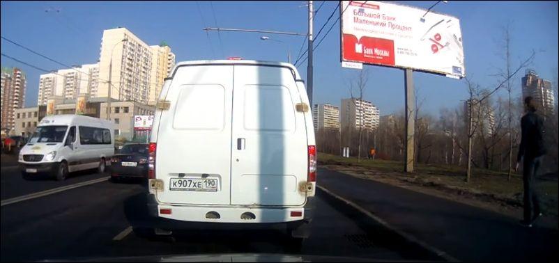 Водитель-быдло
