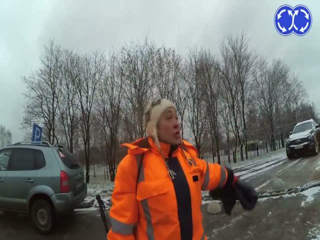 Женщина-дорожный