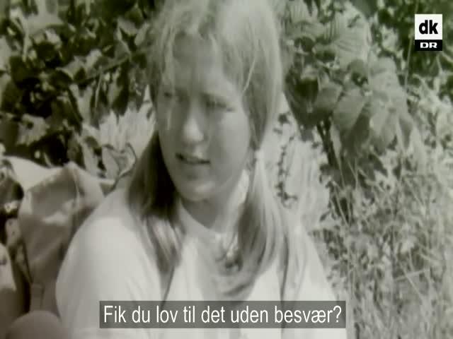 Датская