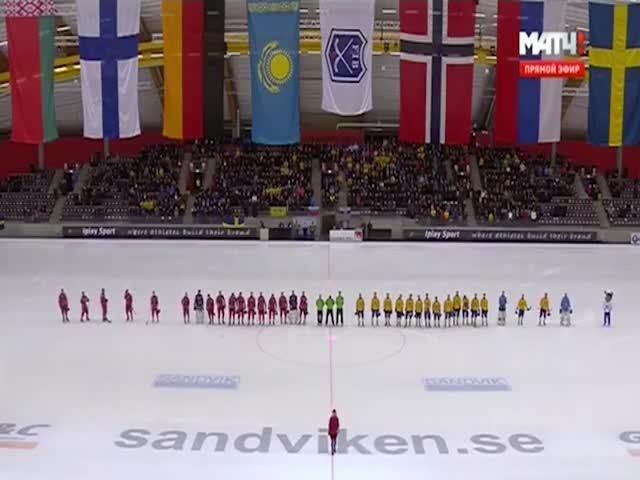 Не самое удачное исполнение гимна России после хоккейного матча