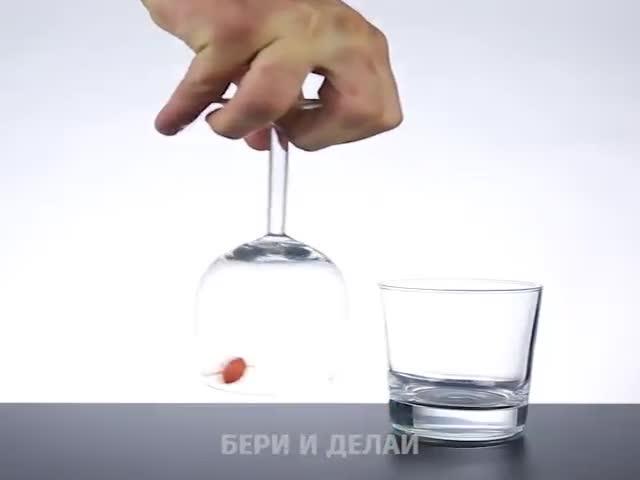 Небольшая