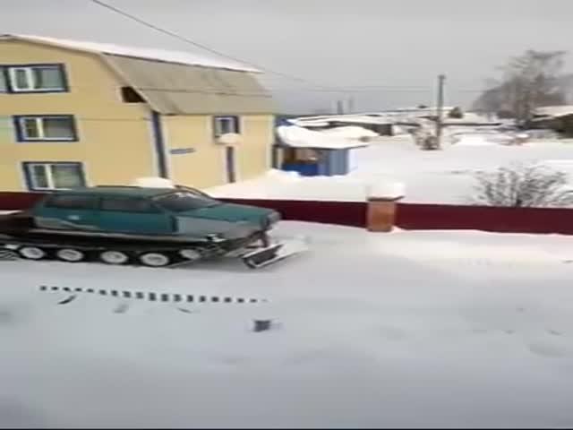 Снегоуборочная