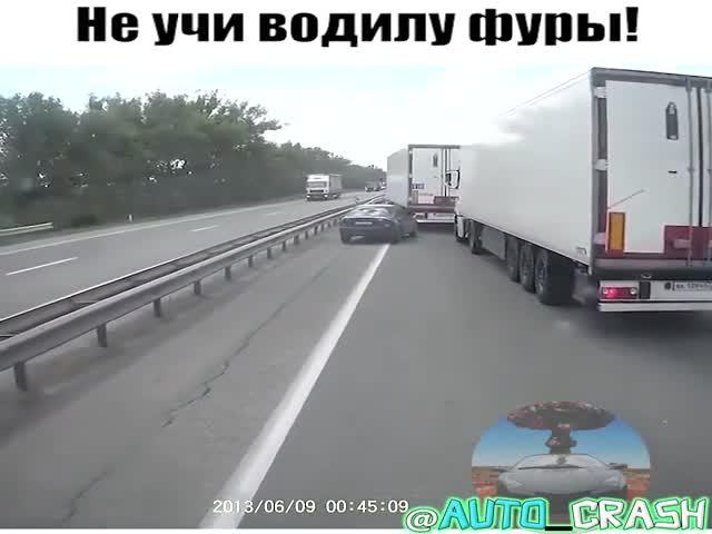 Дорожный
