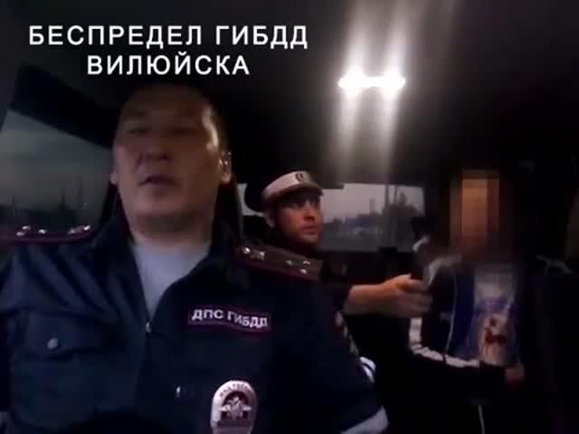 В Республике Якутия инспекторы ДПС избили пьяного водителя