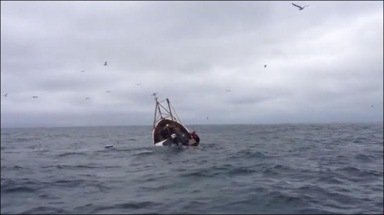 Рыболовное
