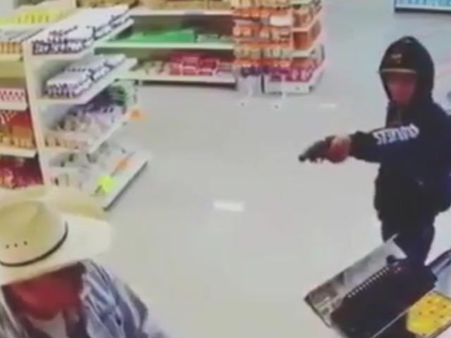 Вооруженный