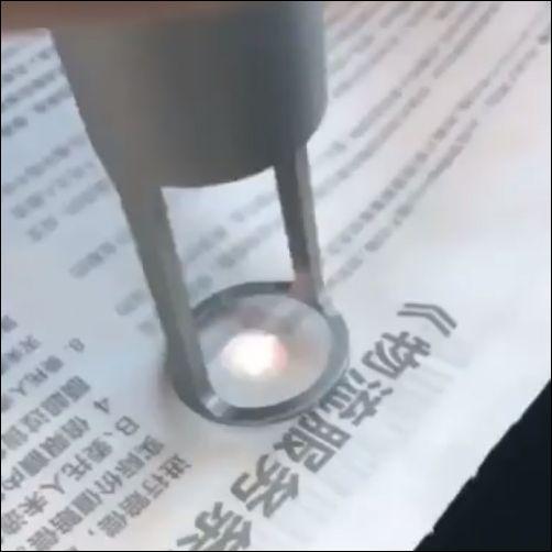 Лазерный