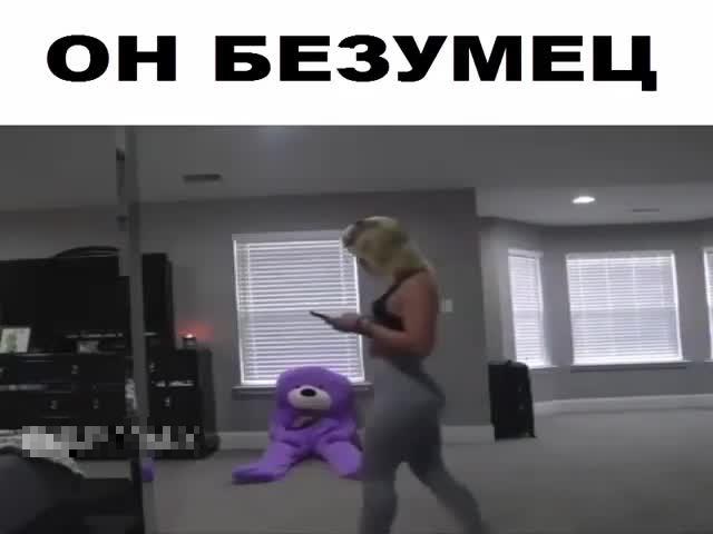 Парень