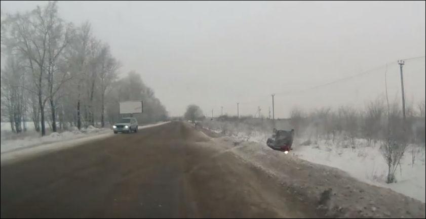 Опасности зимней дороги или ничто не предвещало беды