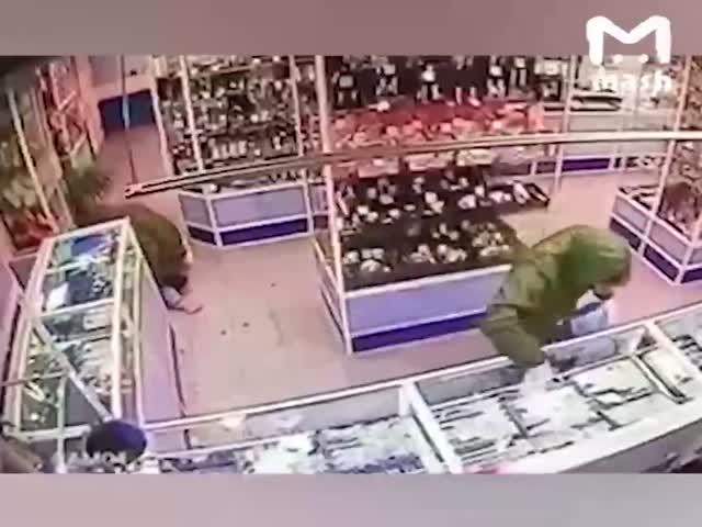 Ограбление