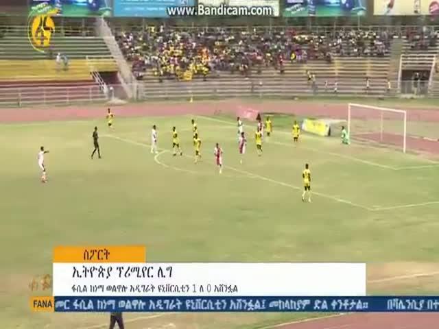 Голкипер из Эфиопии забросил мяч в собственные ворота