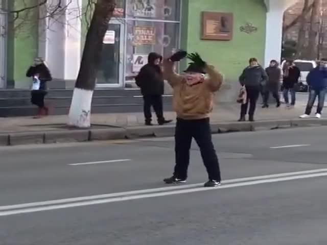 Танцующий