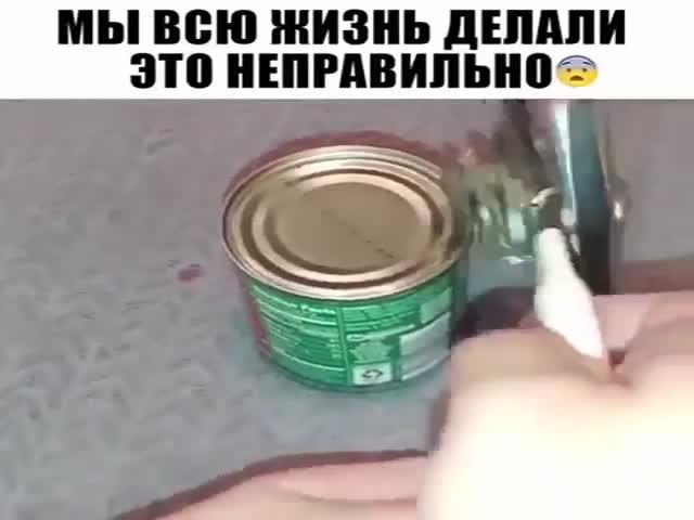 Как правильно пользоваться открывалкой для консервных банок