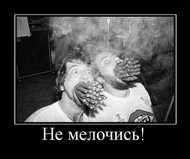 этого прикольные картинки курильщики создал