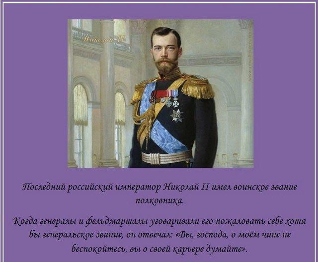 старым интересные исторические факты из истории россии красивые растения любят