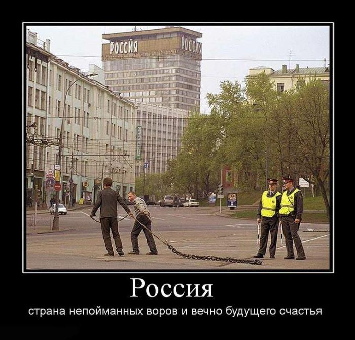 Красивые демотиваторы о россии