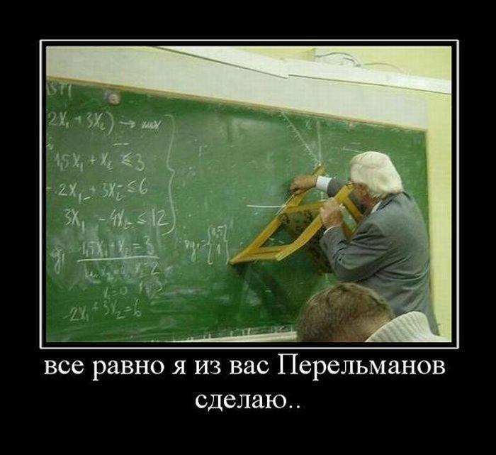 Высшая математика демотиваторы