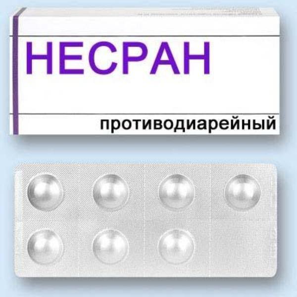 фото прикольных лекарств другие типы неоновых