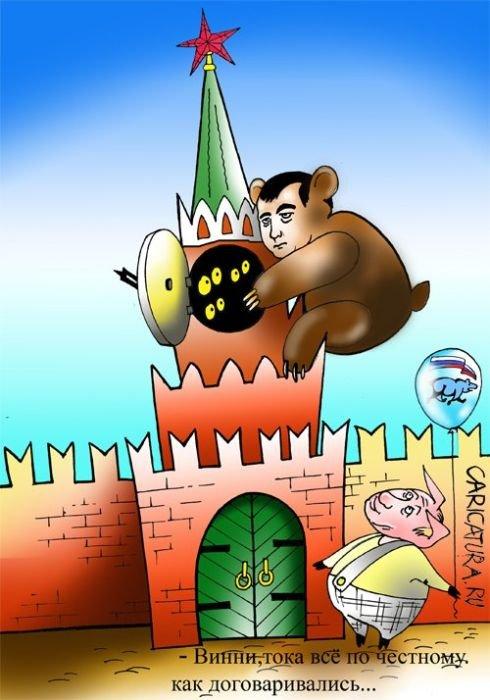 Карикатуры про халяву (46 фото)