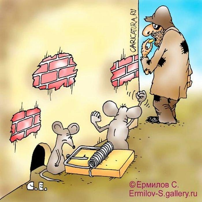 много, предприятия коллекция юмора в картинках и карикатурах развитием современных технологий