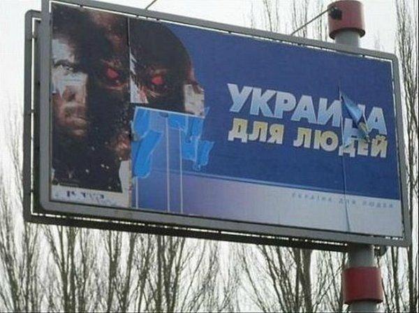 Загонная реклама (57 фото)