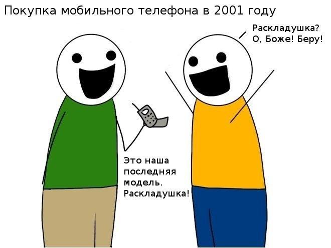 2001 и 2011 (8 фото)