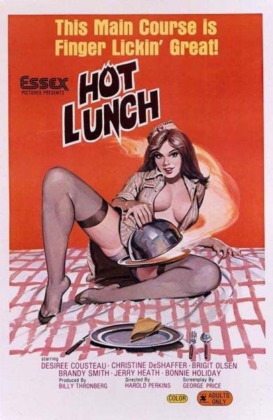 Старая реклама фильмов для взрослых (27 фото)