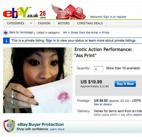 Салфетка на ebay (3 фото)